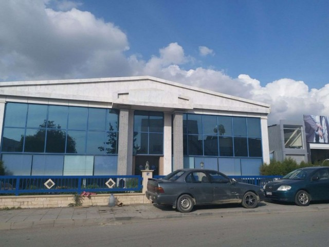 COMMERCIAL FACTORY FOR SALE - INDUSTRIAL AREA, NICOSIA